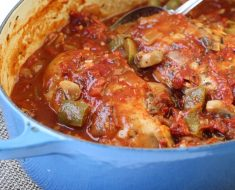 Baked Chicken Recipe with Crushed Tomato 2022