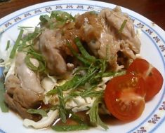 How to make Quick and easy Steamed Chicken recipe